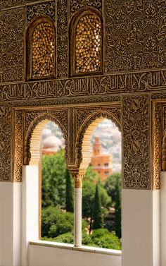 "A view of the Alhambra Palace, in Granada, Andalusia. The calligraphy reads ""و لا غالب إلا الله"" - ""There is no victor besides Allah"". The Alhambra was completed by the last Muslim state of Spain, Granada in the — at La Alhambra. Islamic Architecture, Amazing Architecture, Art And Architecture, Granada Andalucia, Granada Spain, Alhambra Spain, Andalusia Spain, Beautiful World, Beautiful Places"