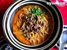Pasta Noodles, Japanese Food, Good Food, Cooking Recipes, Beef, Positivity, Foods, Drinks, Food