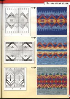 View album on Yandex. Fair Isle Knitting Patterns, Knitting Machine Patterns, Knitting Charts, Loom Knitting, Knitting Stitches, Knitting Designs, Knit Patterns, Baby Knitting, Stitch Patterns