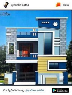 house elevation, islamabad house elevation, Pakistan house elevation - Her Crochet House Outer Design, House Front Wall Design, Single Floor House Design, House Outside Design, Modern Small House Design, Village House Design, Kerala House Design, Bungalow House Design, Cool House Designs