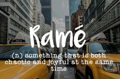 23 Words For Feelings We Don't Have In English Balinese - positive-quates - The Stylish Quotes The Words, Fancy Words, Weird Words, Pretty Words, Cool Words, Beautiful English Words, Words For Love, Crazy Words, Awesome Words