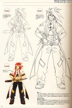 JAPAN Kosuke Fujishima Tales Vesperia Illustrations Art Book