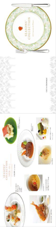 Winter Season, Hotels, Seasons, Design, Winter Time, Winter, Seasons Of The Year