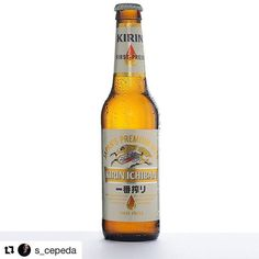 with Mmh thirsty is it too early for a beer? Beer Packaging, Packaging Design, Beverages, Drinks, Beer Bottle, Japan, Day, Photography, Instagram