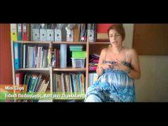 """▶ Πότε πρέπει ένα μικρό παιδί να αρχίσει να διαβάζει; """"Λεξιμάθεια Mini Clips"""" - YouTube Youtube, Tops, Women, Fashion, Moda, Women's, La Mode, Shell Tops, Fasion"""
