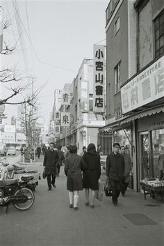 神保町 Jimbōchō, retro Tokyo