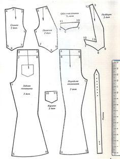 Барби мода сканирование0072