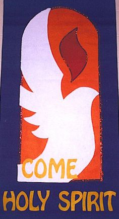 church worship banner  I made this with white where the blue is..for Brian's ordination.
