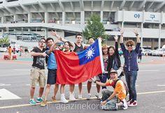 타이완의 청년들도 울트라 뮤직 페스티벌을 찾았다. 전세계의 친구들을 만날 수 있는 UMF!