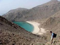 Oman is an hidden gem of the Arabian Peninsula . Mainly protected with