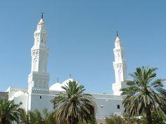 Qiblatain Mosque, Madinah, Saudi Arabia