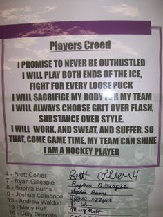 Hockey Mom Poem | Syracuse Hockey Mom's Network: February 2012