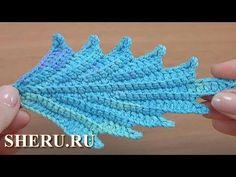 Вязаный крючком листик с острыми краями, урок 43 - YouTube