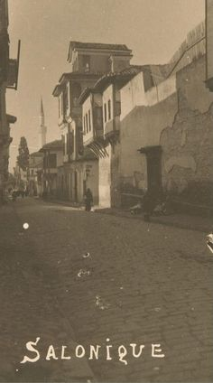 Ano Poli Old Greek, Greek History, Thessaloniki, Yearning, Macedonia, Old Town, Old Photos, Istanbul, Past