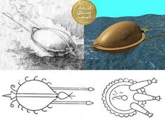 La torpille fut inventée en premier par Hassen Rammah au 13eme siècle. L'engin volait et flottait au-dessus de l'eau et il explosait dès qu'il touchait le navire visé par les troupes arabes. L'explosion était déclenchée lors du contact avec la cible