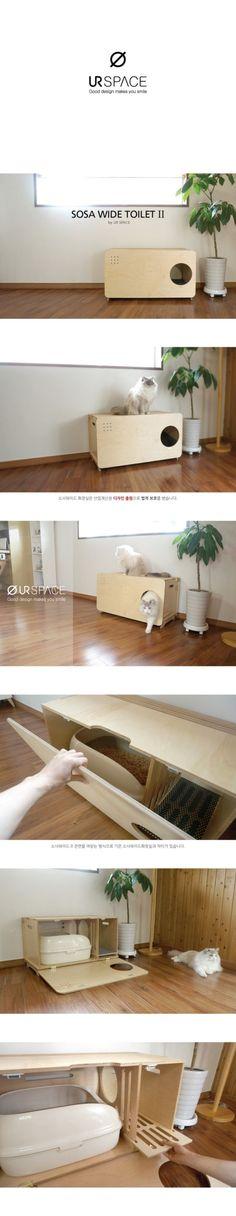 [유어스페이스] 반려동물가구 원목캣타워 고양이가구 원목화장실 강아지밥그릇 스크래쳐 쿨매트 고양이밥그릇