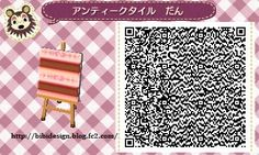 Stairs antique tile Sakura