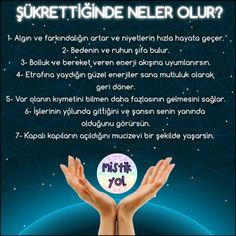 Positive Psychology, Psychology Facts, Motivation Sentences, Meaningful Sentences, Muslim Pray, Self Motivation, Spiritual Life, Positive Thoughts, Better Life