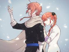 Kouka and Kamui One Punch Man Episodes, Manga Art, Anime Art, Kamui Gintama, Comedy Anime, Okikagu, Black Lagoon, Beautiful Arabic Words, Kawaii