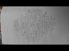 dots simple and easy sankranthi rangoli Rangoli Kolam Designs, Rangoli Designs With Dots, Rangoli Designs Images, Rangoli With Dots, Sankranthi Muggulu, Festival Rangoli, Muggulu Design, Indian Rangoli, Floor Art