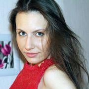 форум в знакомства омске
