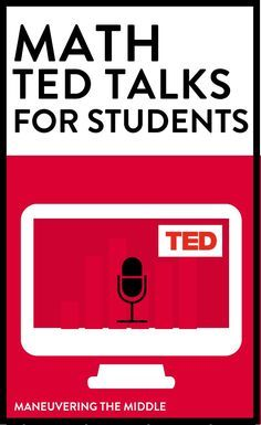 TED Talks can be a helpful tool to strengthen your teaching practices. I& complied a list of my favorite math TED Talks for teachers and students. Ted Talks For Teachers, Ted Talks For Kids, Math Teacher, Math Classroom, Teaching Math, Teacher Education, Kindergarten Math, Teacher Stuff, Math For Kids