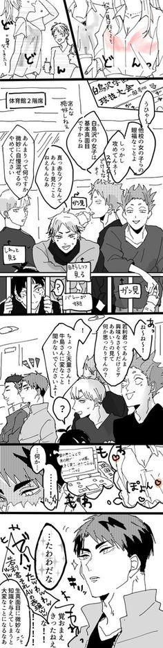 Semi Eita, Cheer Me Up, Lonely Heart, Haikyuu, Manga, Drawings, Sleeve, Manga Comics, Drawing