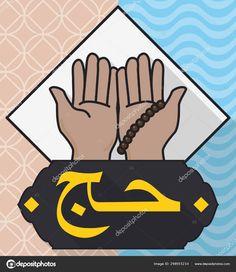 Pilgrim Hands Praying, Misbaha and Sign for Hajj Pilgrimage, Vector Illustration Zamzam Well, Hajj Pilgrimage, Praying Hands, Long Shadow, Birds In Flight, Religion, Illustration, Flying Birds, Illustrations