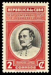 Buy Cuba Stamps > 1951-07-03 Cuba Stamp, Scott 459 (New) Gift Idea for Cubans, Regalo Originale para Cubanos Country: Cuba Year: 19