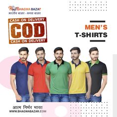 भारतीय बाजार - भगवा बाजार www.bhagwabazar.com #motivation #goodvibes #heathfitness #stayhome #shoponline #indianfashion #आत्मनिर्भरभारत #fashion #menfashion #menswear #tee #polotshirt #tshirt Mens Polo T Shirts, India Online, Mens Fashion Wear, Heath And Fitness, Polo Neck, Shirt Price, Online Shopping, Menswear, Motivation