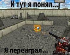 прикольный мемы про игры– Google Поиск Gaming Memes, Outdoor Power Equipment, Games, Google, Gaming, Garden Tools, Plays, Game, Toys