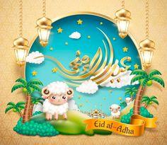 Eid Mubarak Card, Eid Mubarak Greeting Cards, Eid Crafts, Ramadan Crafts, Eid Al Adha Greetings, Happy Eid Al Adha, Paper Art Design, Muslim Holidays, Calligraphy Cards