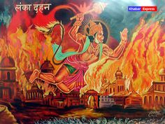 "hanuman ji  surrendered to the soldiers of King Ravana. In the court, King Ravana ordered to put Hanuman's tail on fire. As soon as his tail caught fire, he broke free and flew away. With his tail on fire he started destroying the whole city of lanka and put entire Lanka on fire. This incident is famously known as ""Lanka Dahan"". This was done just to show strength of Lord Rama to demon Ravana."