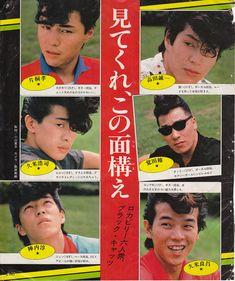 ブラックキャッツ ギャルズライフ Pink Dragon, Cream Soda, Rockn Roll, Rockabilly, Black Cats, Japanese, Baseball Cards, Collection, Band