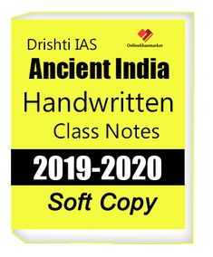 Ias Notes, Upsc Civil Services, How To Make Notes, Book Lists, How To Take Notes, Reading Lists