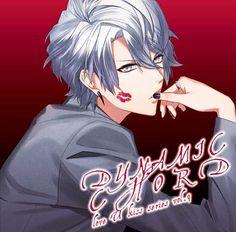 DYNAMIC CHORD love U kiss series vol.9 ~YUU~