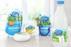 Svezhaya Marka. Dairy products on Behance