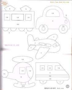 Applique templates for train, car, aeroplane and helicopter