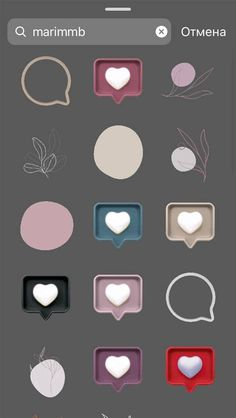 Instagram Blog, Instagram Emoji, Instagram Editing Apps, Iphone Instagram, Instagram Frame, Instagram And Snapchat, Instagram Story Ideas, Creative Instagram Photo Ideas, Ideas For Instagram Photos