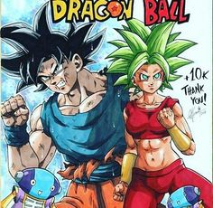 Goku limit break vs Kefla