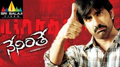 Free Neninthe Telugu Full Movie | Ravi Teja,Siya | Sri Balaji Video Watch Online watch on  https://free123movies.net/free-neninthe-telugu-full-movie-ravi-tejasiya-sri-balaji-video-watch-online/