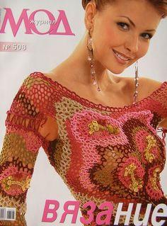 Crochet patterns Fashion Magazine Zhurnal Mod No 508 by sneg78, $13.50