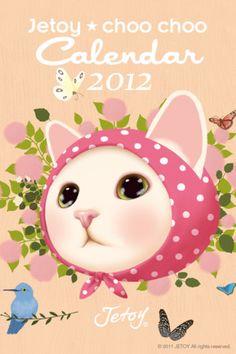 Jetoy choo choo Calendar