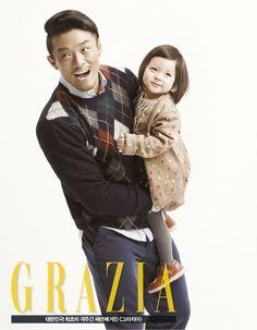 Chu Sung Hoon and His Daughter Chu Sa Rang Smile for Fashion Magazine Grazia Superman Cast, Superman Kids, Cute Kids, Cute Babies, Song Triplets, Korean Variety Shows, Sung Hoon, Korean People, It Takes Two