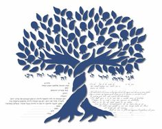 Ketubah Art Print personalization included Pom tree by KetubahLA