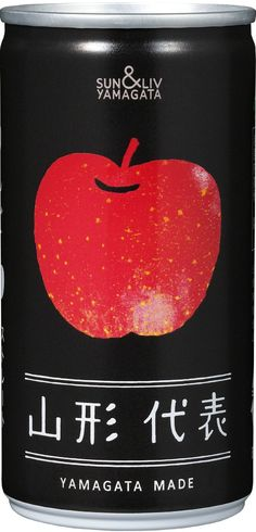 Time to look at packaging design for a single product. This time that product is apple juice. Let's check out a collection of apple juice packaging designs. Apple Packaging, Juice Packaging, Bottle Packaging, Carbonated Soft Drinks, Refreshing Drinks, Floral Wedding Invitations, Floral Invitation, Smoothie Mix, Yamagata