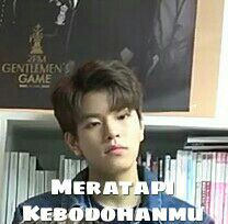 Kid Memes, Funny Memes, Stray Kids Seungmin, Wattpad, Happy Reading, Good Jokes, Jokes Quotes, Meme Faces, Derp