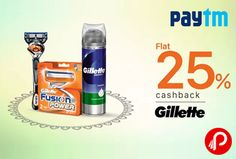 Paytm is offering flat 25% cashback on entire Gillette collection. 25% Cashback Coupon Code: LOOK25  http://www.paisebachaoindia.com/get-flat-25-cashback-on-gillette-collection-paytm/