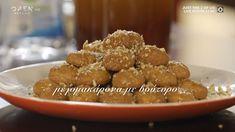 Συνταγή για μελομακάρονα με βούτυρο από τον Στέλιο Παρλιάρο | OPEN TV Almond, Cereal, Muffin, Breakfast, Food, Drinks, Youtube, Morning Coffee, Drinking