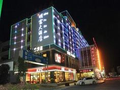 Huangshan Huangshan Mingfu Hotel China, Asia Ideally located in the prime touristic area of Tangkou Zhen, Huangshan Mingfu Hotel promises a relaxing and wonderful visit. Offering a variety of facilities and services, the hotel provides all you need for a good night's sleep. Wi-Fi in public areas, car park, room service, meeting facilities, restaurant are just some of the facilities on offer. Guestrooms are designed to provide an optimal level of comfort with welcoming decor an...